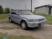 Павловск Soluna 2000