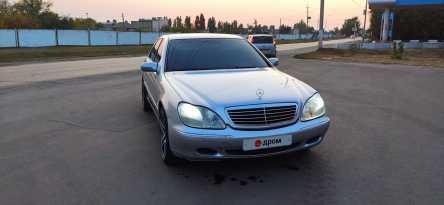 Саратов S-Class 2000