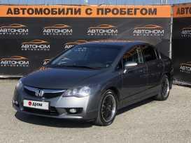 Курган Civic 2010