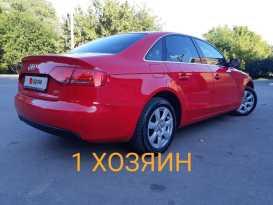 Краснодар A4 2009