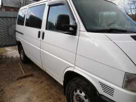 Вязьма Transporter 2001