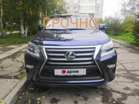 Иркутск Lexus GX460 2016