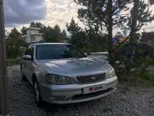 Среднеуральск Cefiro 1999
