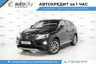 Новосибирск RX450h 2013