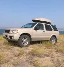 Барнаул Pathfinder 2001