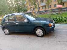 Новосибирск Starlet 1997