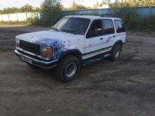 Новосибирск Explorer 1992