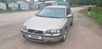 Долгодеревенское S60 2002