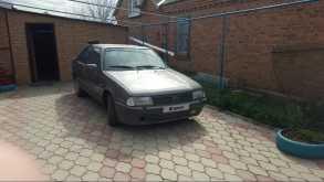 Кулешовка Croma 1993