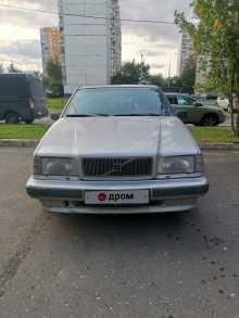 Москва 850 1992