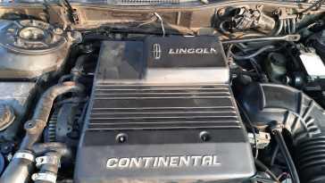 Находка Continental 1997