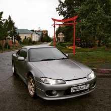 Екатеринбург Silvia 2001