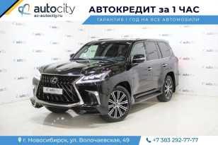 Новосибирск Lexus LX570 2017