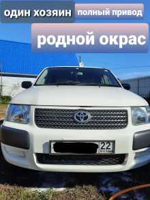 Завьялово Succeed 2014
