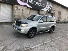 Горно-Алтайск GX470 2005