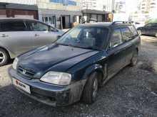 Екатеринбург Orthia 1997