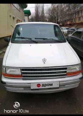Москва Grand Voyager 1994