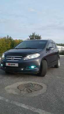 Омск FR-V 2006