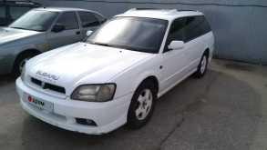Тольятти Legacy 2000