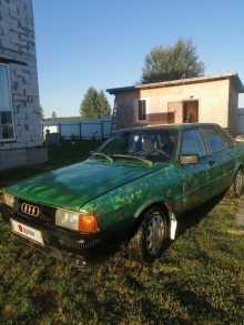 Кимры 80 1986