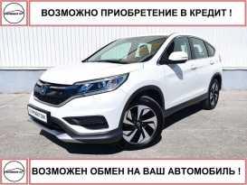 Севастополь CR-V 2015
