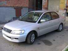 Алексеевка Lancer Cedia 2000