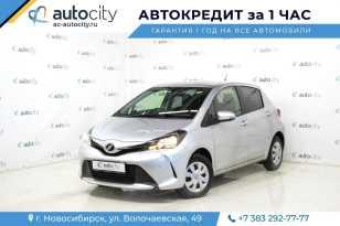 Новосибирск Toyota Vitz 2015