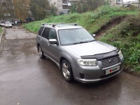 Иркутск Forester 2006