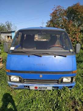 Кемерово Midi 1990