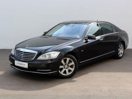 Брянск S-Class 2010