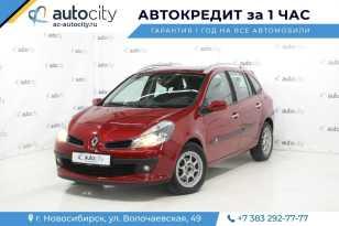 Новосибирск Renault Clio 2008
