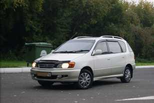 Красноярск Ipsum 2000