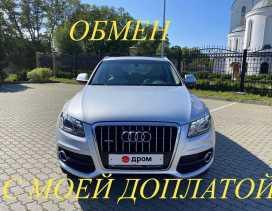 Калининград Q5 2009