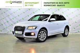 Новосибирск Audi Q5 2013