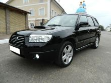 Москва Forester 2005