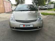Омск Prius 2006