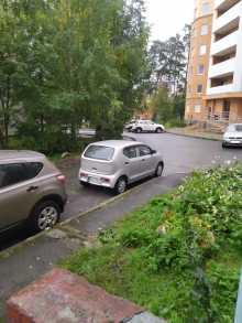 Екатеринбург Alto 2016