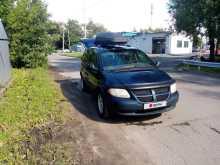 Санкт-Петербург Caravan 2002