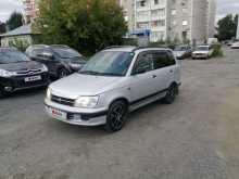 Челябинск Pyzar 2001
