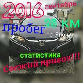 Владивосток Fit 2016