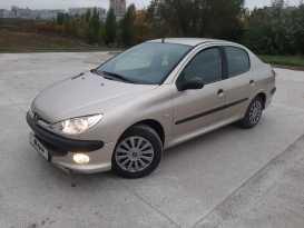 Барнаул 206 2008