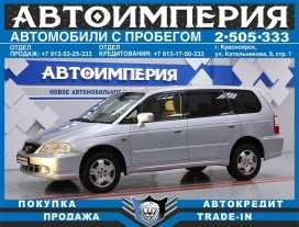 Красноярск Odyssey 2002