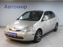 Москва Prius 2001