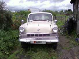 Новосибирск 403 1964
