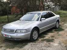 Темрюк A8 1996