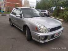 Апрелевка Impreza 2000