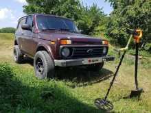Кисловодск 4x4 2121 Нива 1981