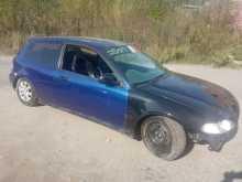 Тобольск Civic 1993