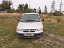 Электросталь Caravan 2000