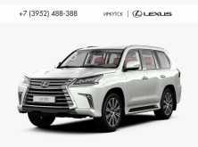 Иркутск Lexus LX570 2020